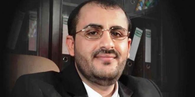 رئيس وفد الحوثيين يدافع عن القاعدة ويعلن قتال من يستهدفها
