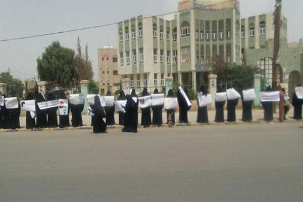 نساء ذمار يطالبن بالحرية للمختطفين لدى الانقلابيين