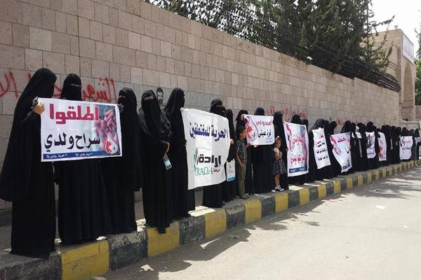 المنظمات الدولية تنعي حرية الصحافة في اليمن وتحمل الحوثيين المسؤولية