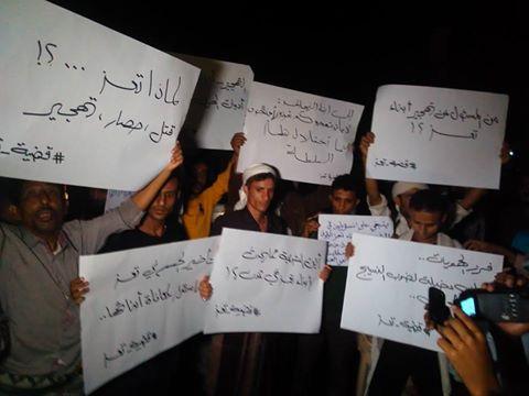 مرصد حقوقي يدين عمليات تهجير أبناء الشمال من عدن