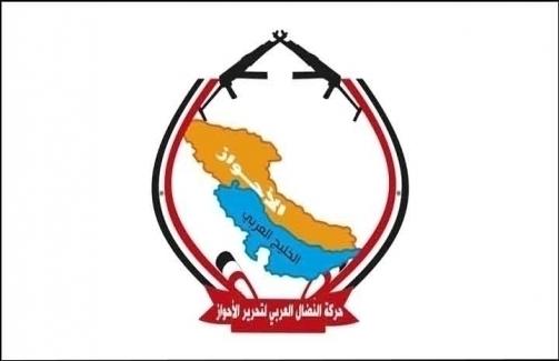 المخلافي يؤكد دعم اليمن للمقاومة الأحوازية في مواجهة الاحتلال الفارسي