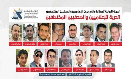 الصحفيون المختطفون لدى الحوثي يواصلون إضرابهم عن الطعام لليوم الثالث