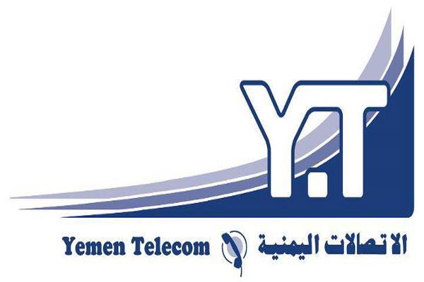 قطاع الاتصالات يتكبد 37 مليار منذ سيطرة الحوثيين