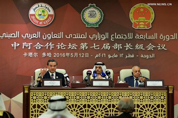 الصين تجدد دعمها للرئيس ووحدة واستقرار اليمن