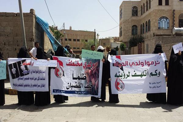 """""""الإضراب عن الطعام""""سلاح المختطفين للتحرر من سجون الحوثي بصنعاء"""
