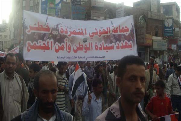 """كاتب يمني ينتقد مواقف الغرب من""""إرهاب"""" الحوثيين باليمن"""