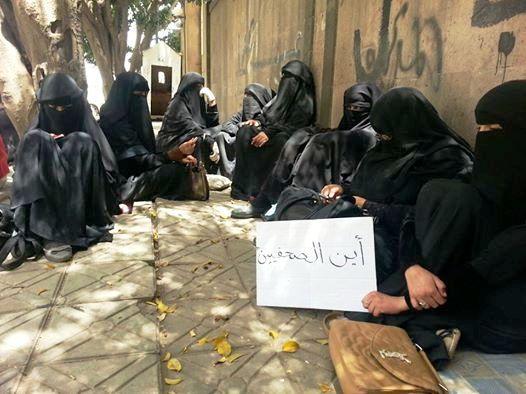 وقفتان احتجاجيتان لأسر الصحفيين المختطفين في العاصمة صنعاء
