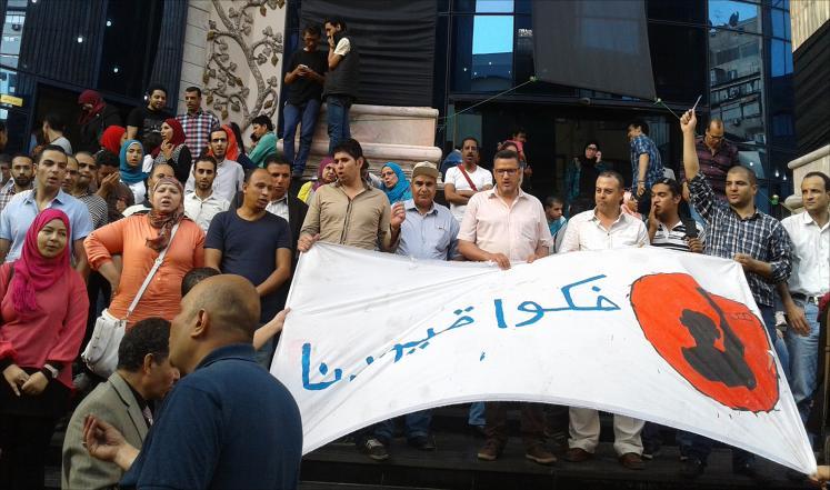 مصر : قوات الأمن تحاصر مقر نقابة الصحفيين لمنع الاحتشاد