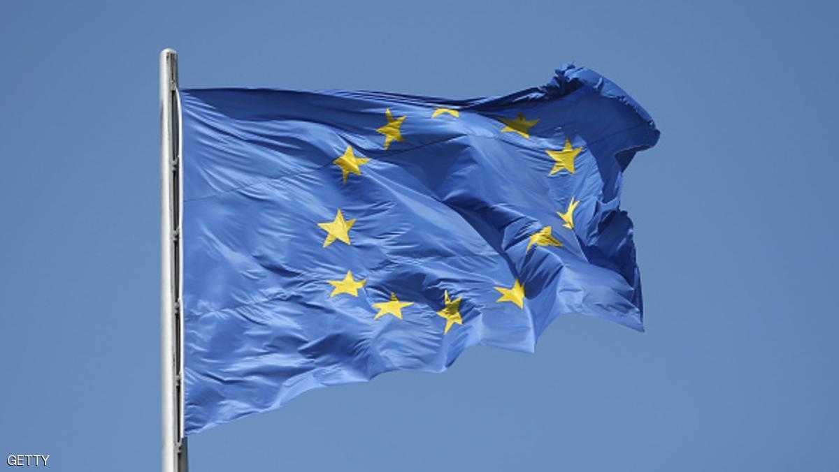 الاحتيال يكبد موازنة أوروبا قرابة مليار دولار في سنة