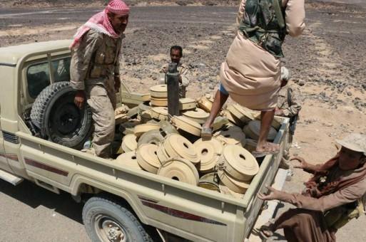 مأرب :مقتل فتاتين بإنفجار لغم ارضي بمديرية مجزر