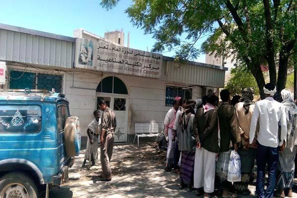 مستشفى الثورة بتعز لمنظمات دولية:اضغطوا على الحوثيين لإطلاق أدويتنا