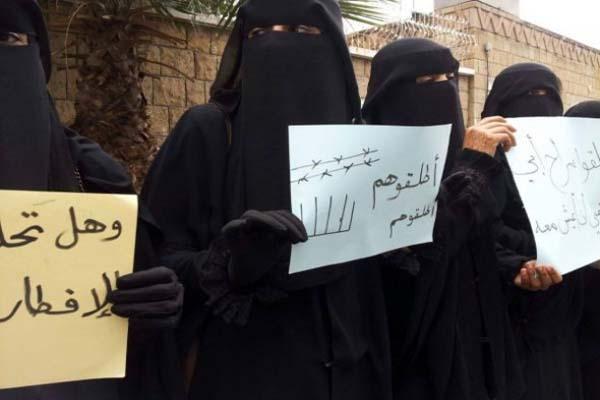 منظمة:521 جريمة وانتهاك للانقلابيين في إب خلال 4 أشهر
