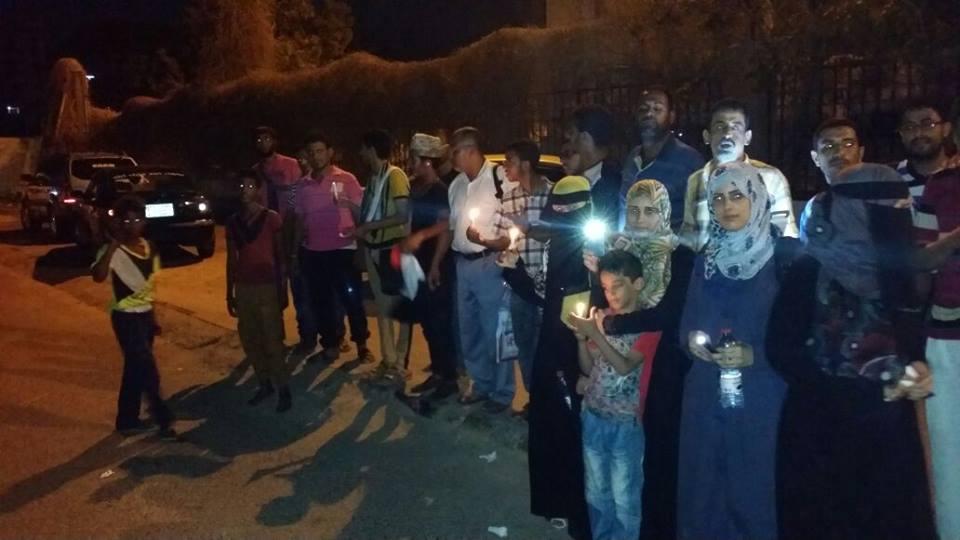 عدن : مكتب الصحة يحذر من كارثة انهيار النظام الصحي جراء انقطاع الكهرباء