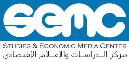 في احدث دراسة للإعلام الاقتصادي: 60% من المنظمات المدنية تعرضت لانتهاكات خلال 2015 والحوثي في مقدمة المنتهكين يليه القاعدة