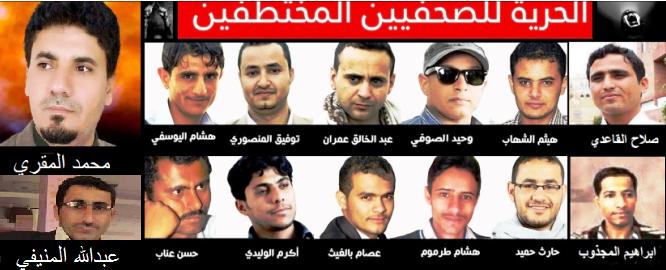 بلا حدود تدعو للإفراج الفوري عن الصحفيين المضربين عن الطعام بدون قيد أو شرط