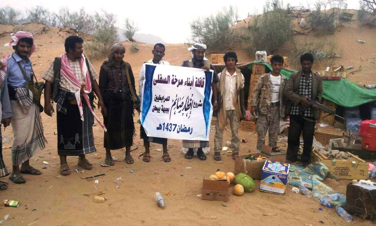 شبوة : أبناء مديرية مرخة السفلى يسيرون قافلة غذائية للجيش والمقاومة