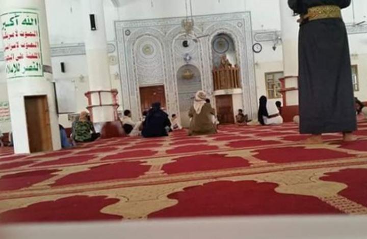 حوثيون يتهجمون على شبّان بسبب رفع أصواتهم بالتأمين بمسجد في صنعاء