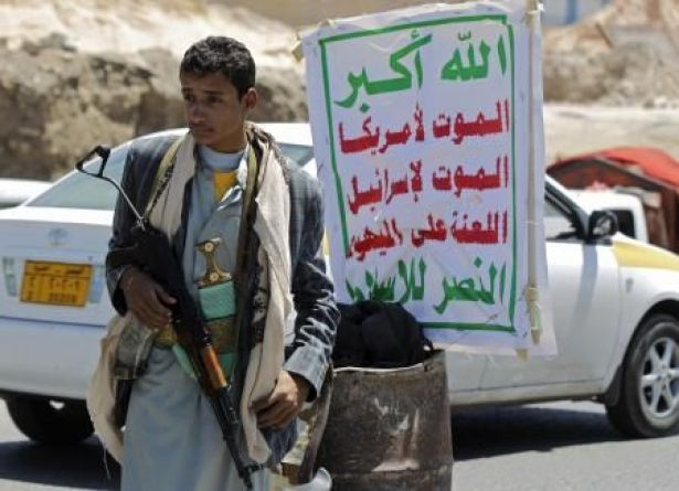 صعده : مليشيات الحوثي تخطف موظف تابع لمنظمة اليونيسيف