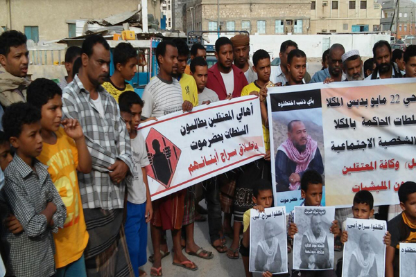 أهالي المختطفين بالمكلا يطالبون السلطة المحلية إطلاق المختطفين
