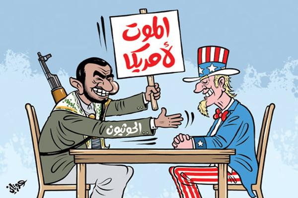 وفد الحوثي بالكويت لمسؤول أمريكي:نحن أصدقاء ولسنا أعداء