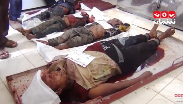 قصة أسرة  بتعز قتل جميع أفرادها بقصف الميلشيات