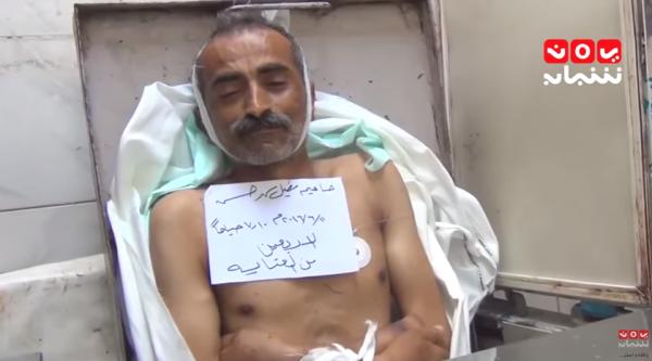 """حاميم"" موطن قتله قناص حوثي مع ابنته بتعز"