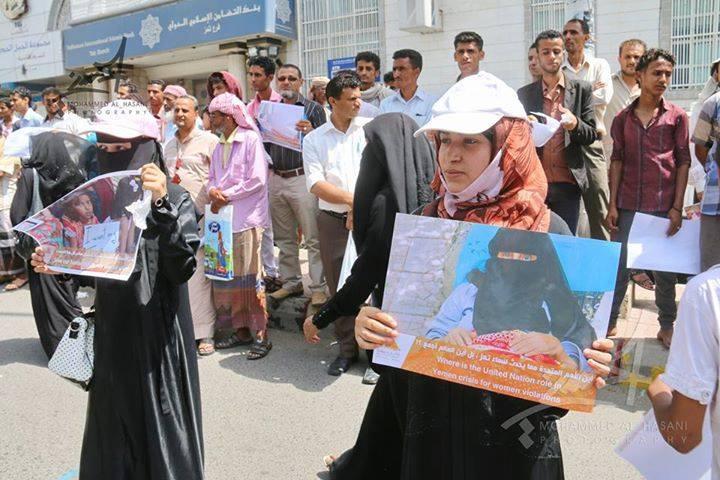 الأمم المتحد تدين القصف العشوائي بتعز، ووقفة احتجاجية تندد باستمرار جرائم الحوثيين