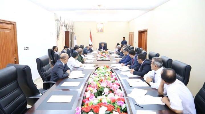 الحكومة تقر تشكيل لجنة إعادة نشاط مينا جحيف ، وتشيد بالنجاحات الأمنية بعدن