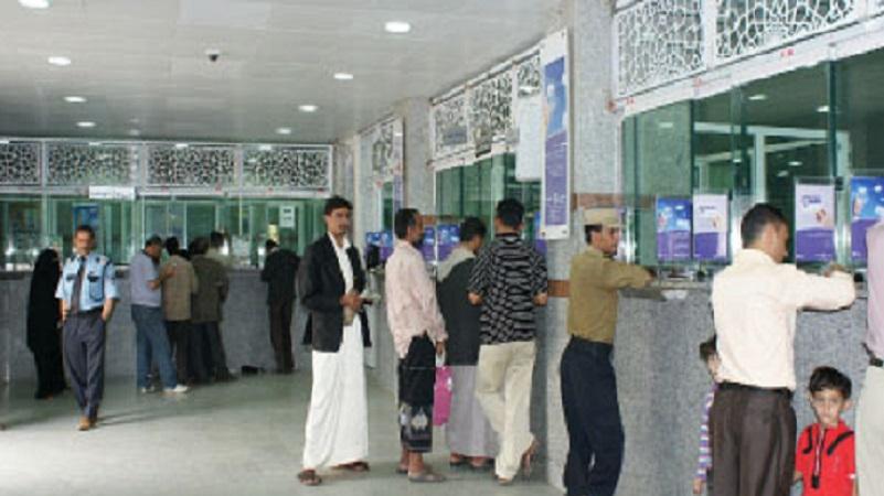إب :ميلشيات الحوثي وصالح تختطف صرافين بسبب رفضهم إجراءات غير قانونية