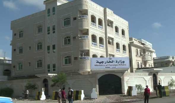 الخارجية اليمنية تكلف فريق للمشاركة بالتحقيق بمقتل طالبة يمنية بالقاهرة