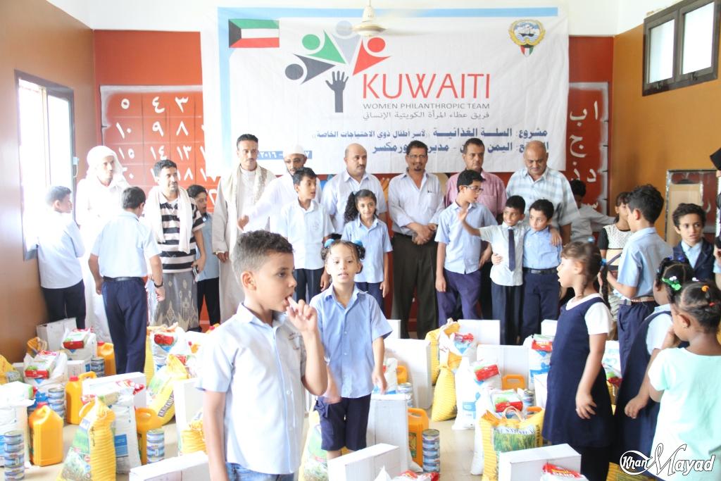 فريق المرأة الكويتي يوزع سلال غذائية لذوي الاحتياجات الخاصة بعدن