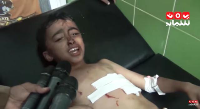 جرائم مروعة بحق الأطفال بمدينة تعز