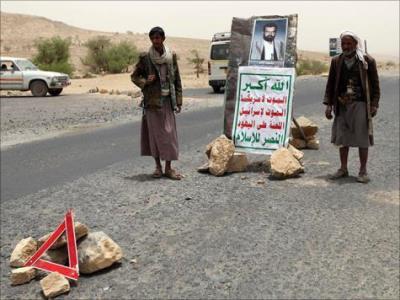 ميلشيات الحوثي وصالح تختطف ثلاثة مواطنين في محافظة عمران