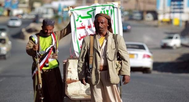 ذمار :ميلشيات الحوثي وصالح تحول 44 مؤسسة حكومية إلى معتقلات وسجون سرية