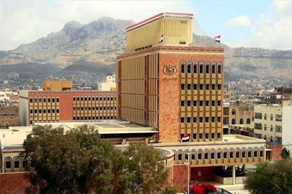 وزير الإعلام: 400 مليار ريال سيتم ضخها للبنك المركزي في صنعاء لمواجهة عجز السيولة