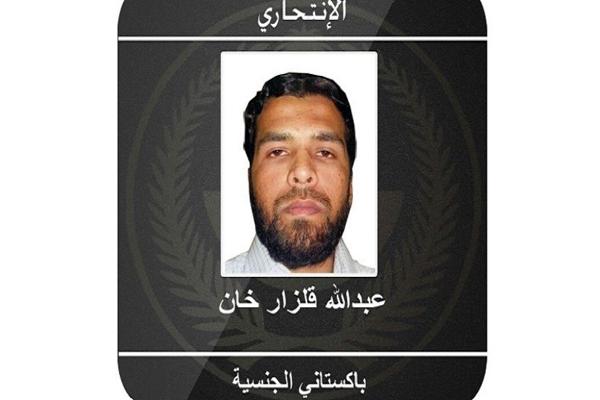 الداخلية السعودية:منفذ تفجير جدة باكستاني مقيم منذ 12 عاما