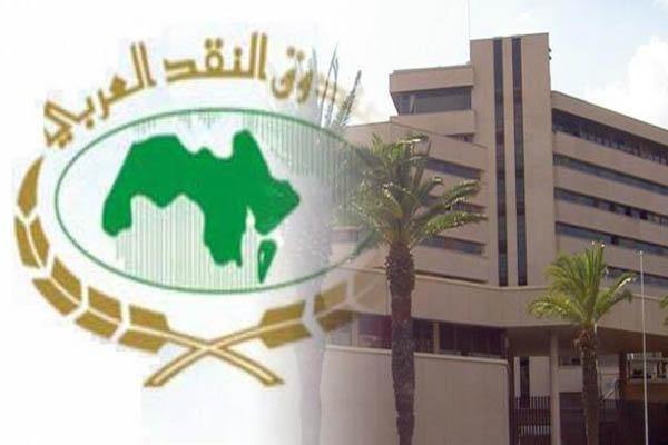 صندوق النقد العربي: 1.5 تريليون دولار حجم أصول المصارف الإسلامية