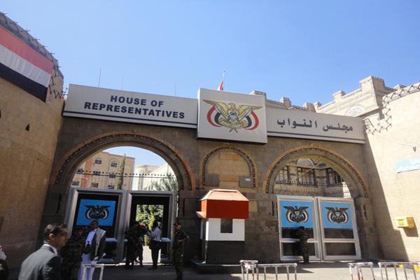 الكتل البرلمانية تعلن رفضها لدعوة الميليشيا لانعقاد مجلس النواب ورفض كل ما يصدر عنه