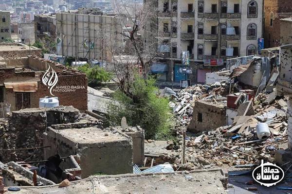 تدمير 3758 منزلا ومنشأة عامة وخاصة من قبل الحوثيين بتعز