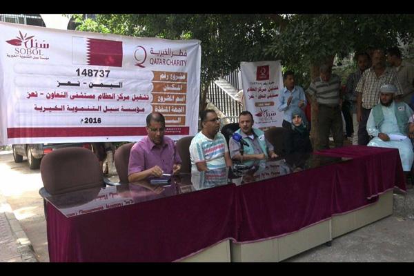 """""""سبل"""" و """"قطر الخيرية"""" يدشنان تشغيل مركز جراحة للعظام في تعز"""