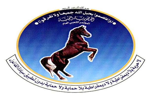 فروع المؤتمر بأربع محافظات تتمرد على صالح وترفض اتفاقه مع الحوثيين