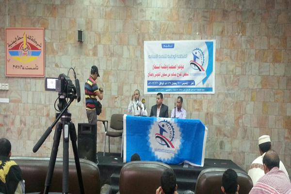 منظمة توثق حالات التعذيب والانتهاكات بحق مختطفين مفرج عنهم من سجون الحوثي