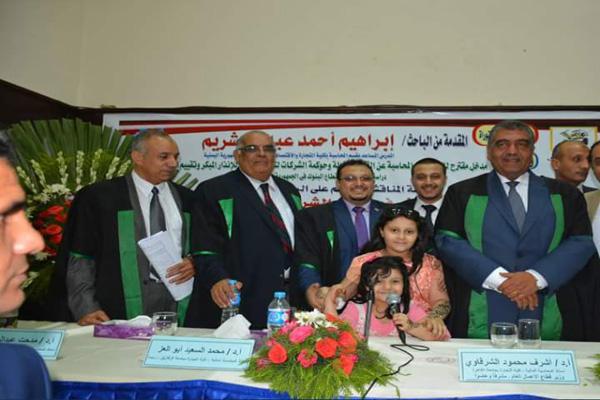 الدكتوراه في المحاسبة المالية للباحث إبراهيم شريم من جامعة القاهرة