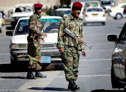 حضرموت.. الأمن يلقي القبض على أربعة سجناء بعد هروبهم من السجن المركزي بسيئون