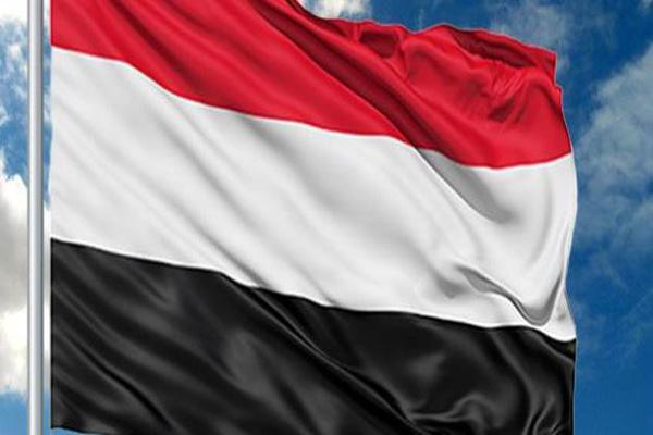 خارجية اليمن تدين تصريحات إيران حول عودة البرلمان وتعتبرها تدخلا سافرا