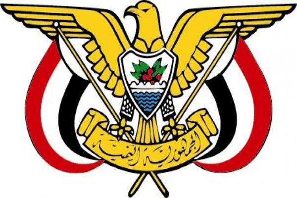 الرئيس يعين أحمد المصعبي رئيسا لجهاز الأمن القومي