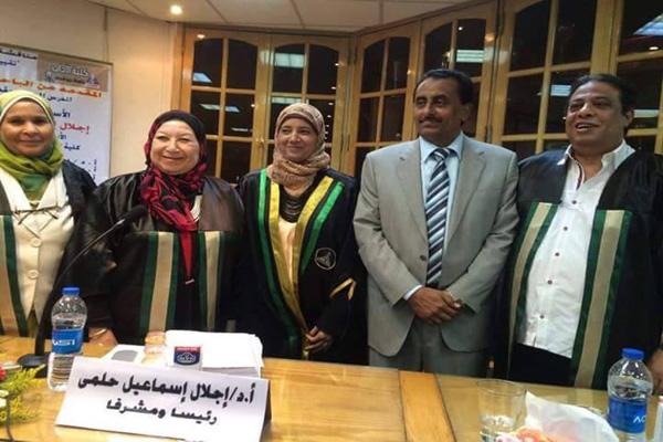 """جامعة عين شمس تمنح اليمنية """"حورية الجنيد"""" درجة الدكتوراه في علم الاجتماع"""