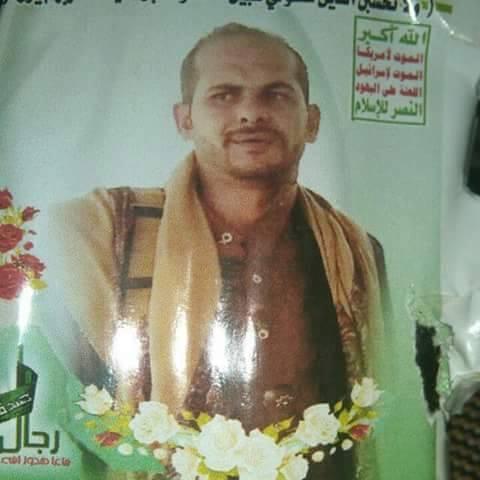 مصرع قيادي حوثي كبير في مواجهات مع المقاومة بالبيضاء
