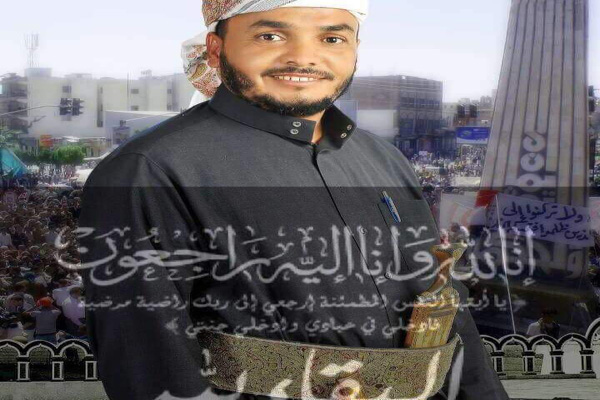 وزارة الاعلام تنعي استشهاد الصحفي مبارك العبادي في الجوف