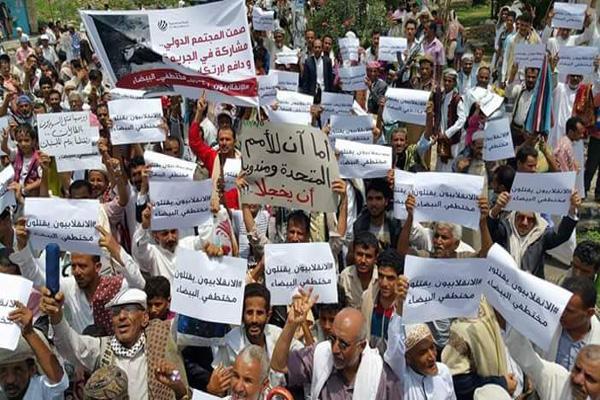 حشود تعز تستنكر جريمة إعدام مليشيات الحوثي لوجهاء البيضاء